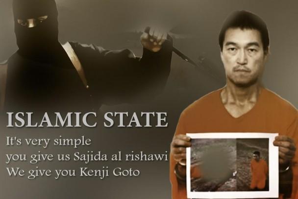 Fotomontaje publicado por el ISIS en las redes sociales donde resumen sus demandas. (Foros islamistas)