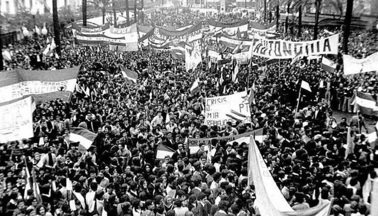 andalucía1977